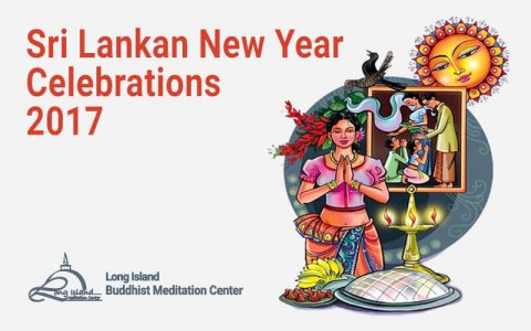 Sri Lankan New Year Celebrations 2017