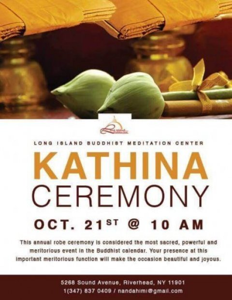 Katina Robe Offering Ceremony 2018