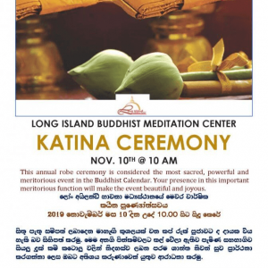 Long Island Buddhist Meditation Center Katina Ceremony